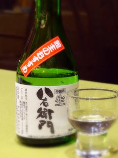 50夕食地酒08s.jpg