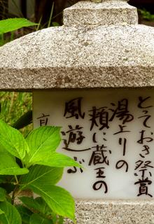48神社とうろうs.jpg