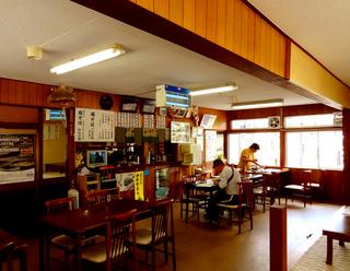 65きくち食堂s.jpg