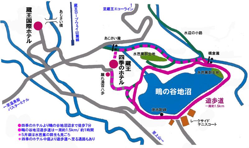 鴫の谷地沼散策路マップ画像小.jpg